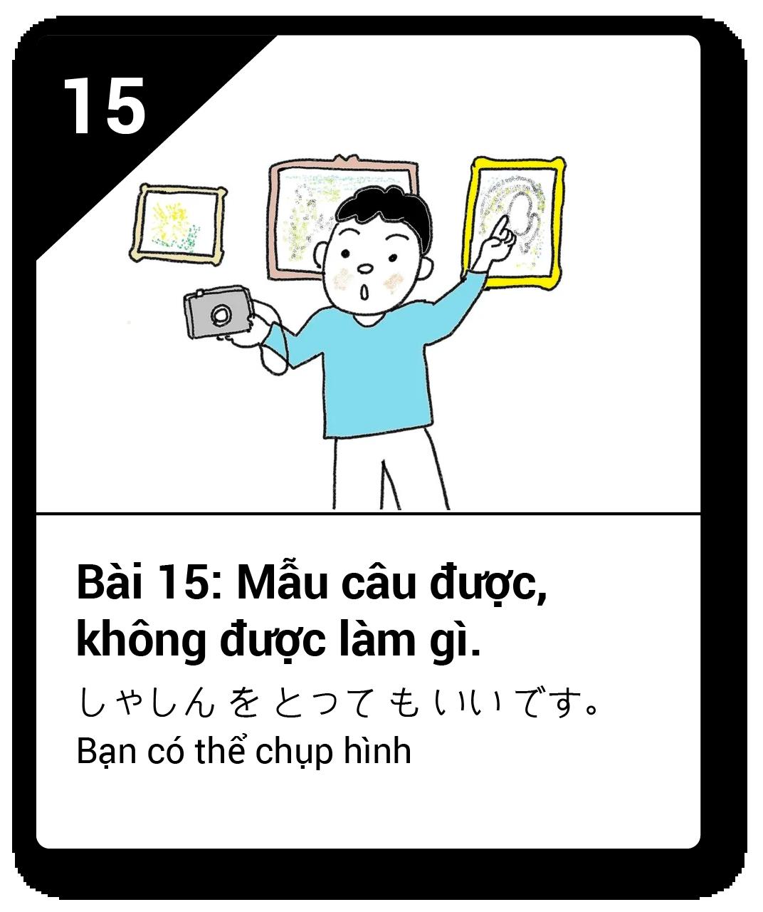 Từ vựng ngữ pháp Minna bài 15