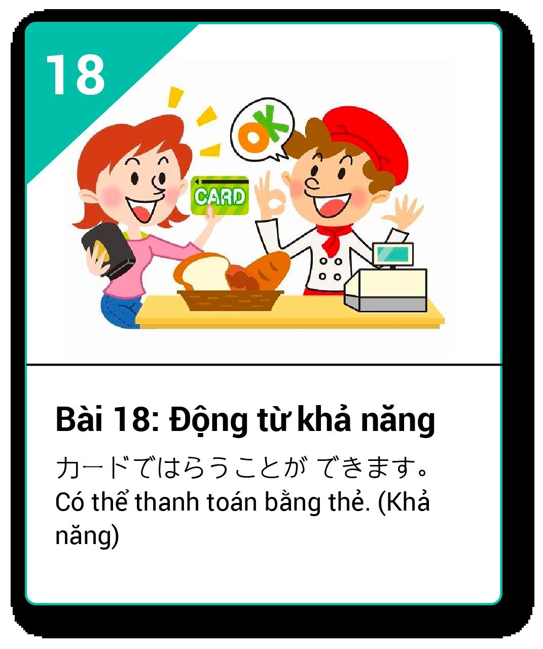 Từ vựng ngữ pháp Minna bài 18