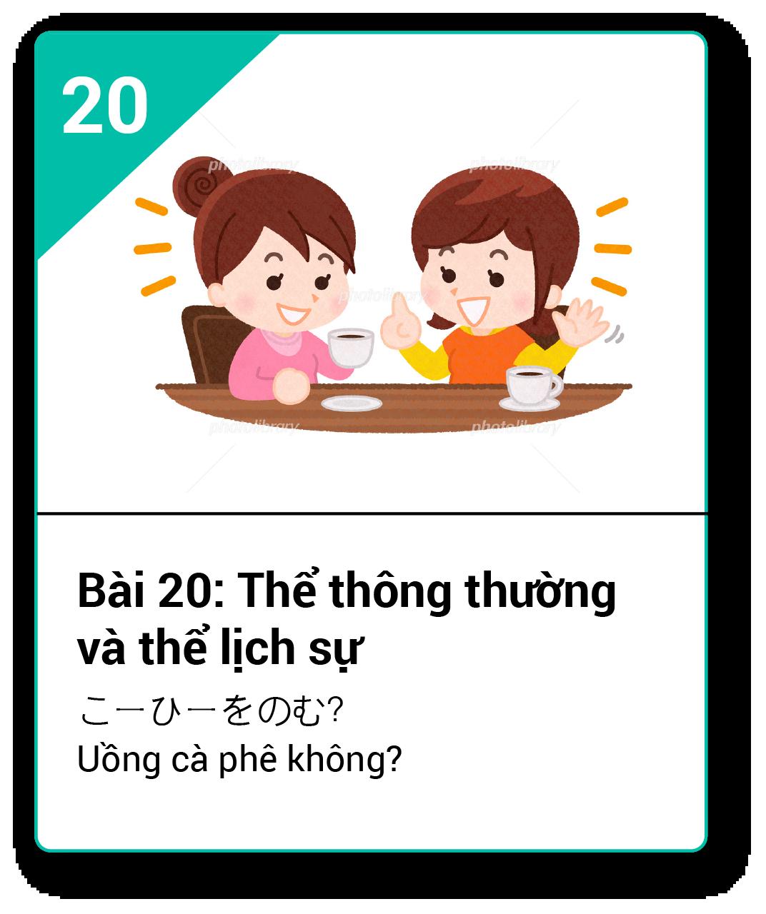 Từ vựng ngữ pháp Minna bài 20