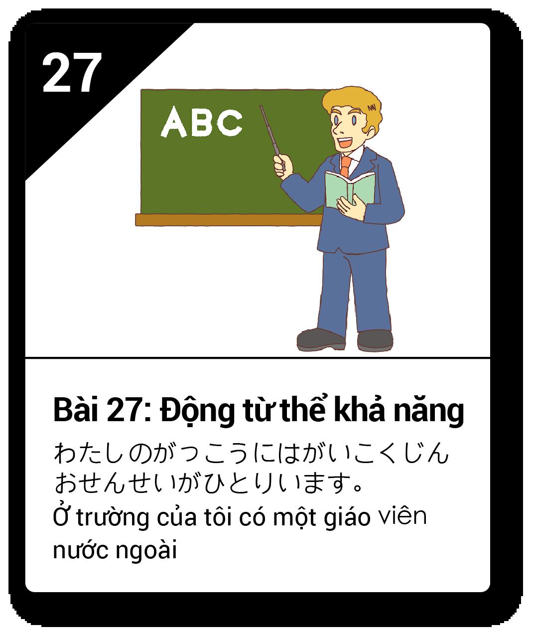Từ vựng ngữ pháp Minna bài 27