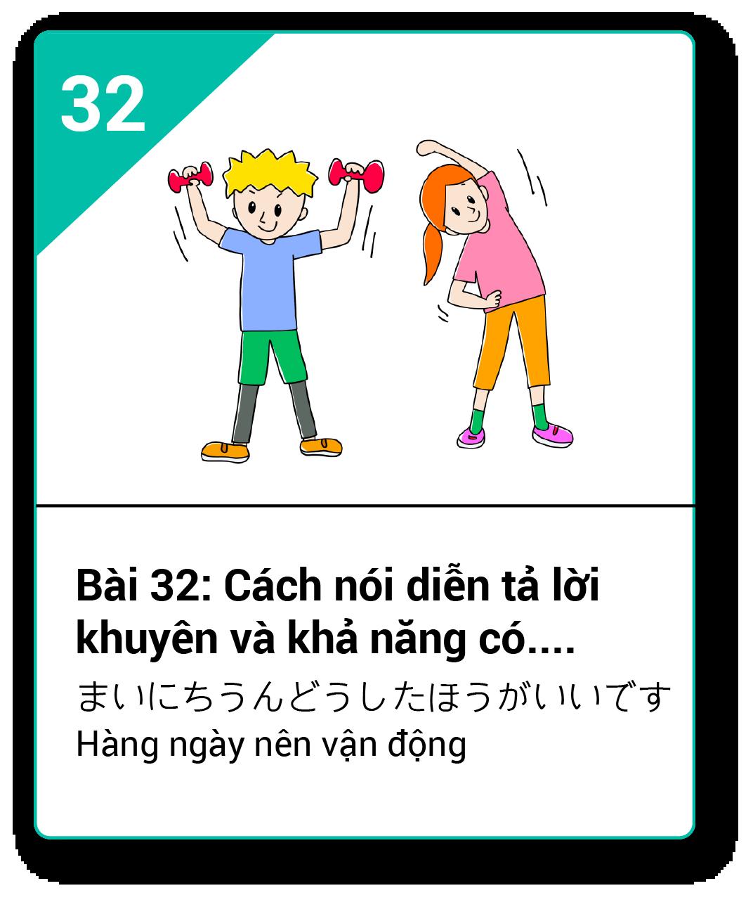 Từ vựng ngữ pháp Minna bài 32