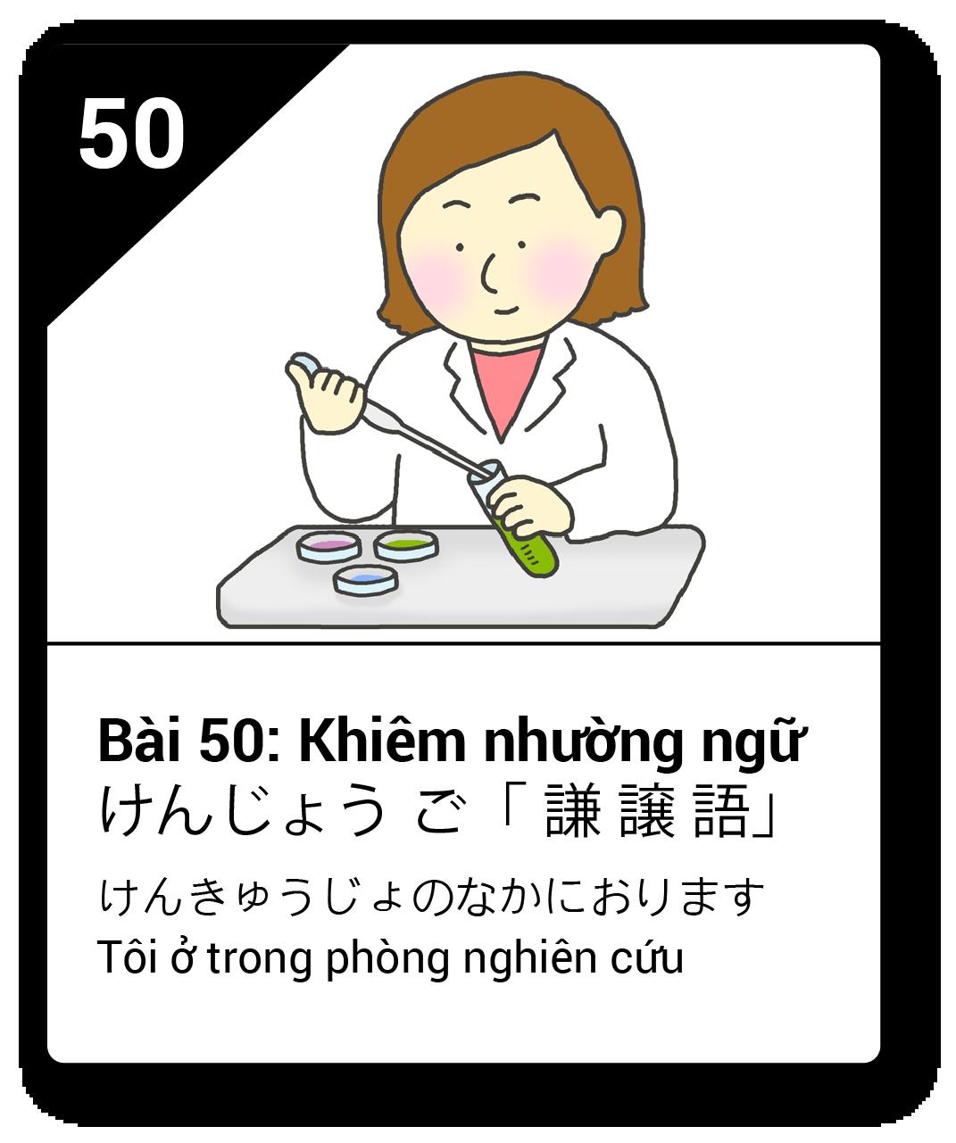 Từ vựng ngữ pháp Minna bài 50