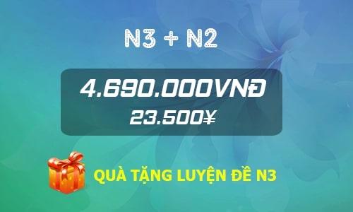 Combo N3+N2
