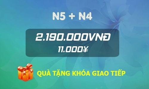 Combo N5+N4