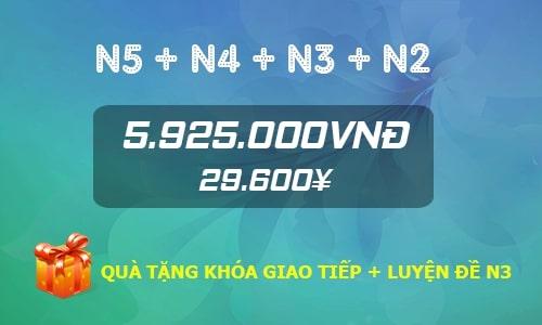 Combo N5+N4+N3+N2