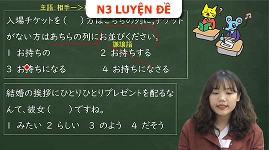 Luyện đề N3
