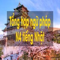 Tổng hợp ngữ pháp N4 tiếng Nhật