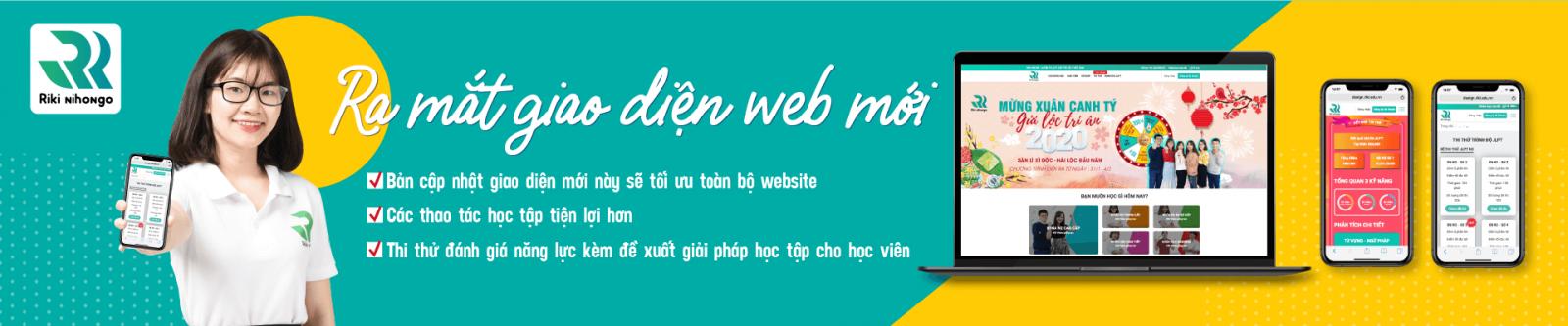 https://riki.edu.vn/online/Cập nhật giao diện mới