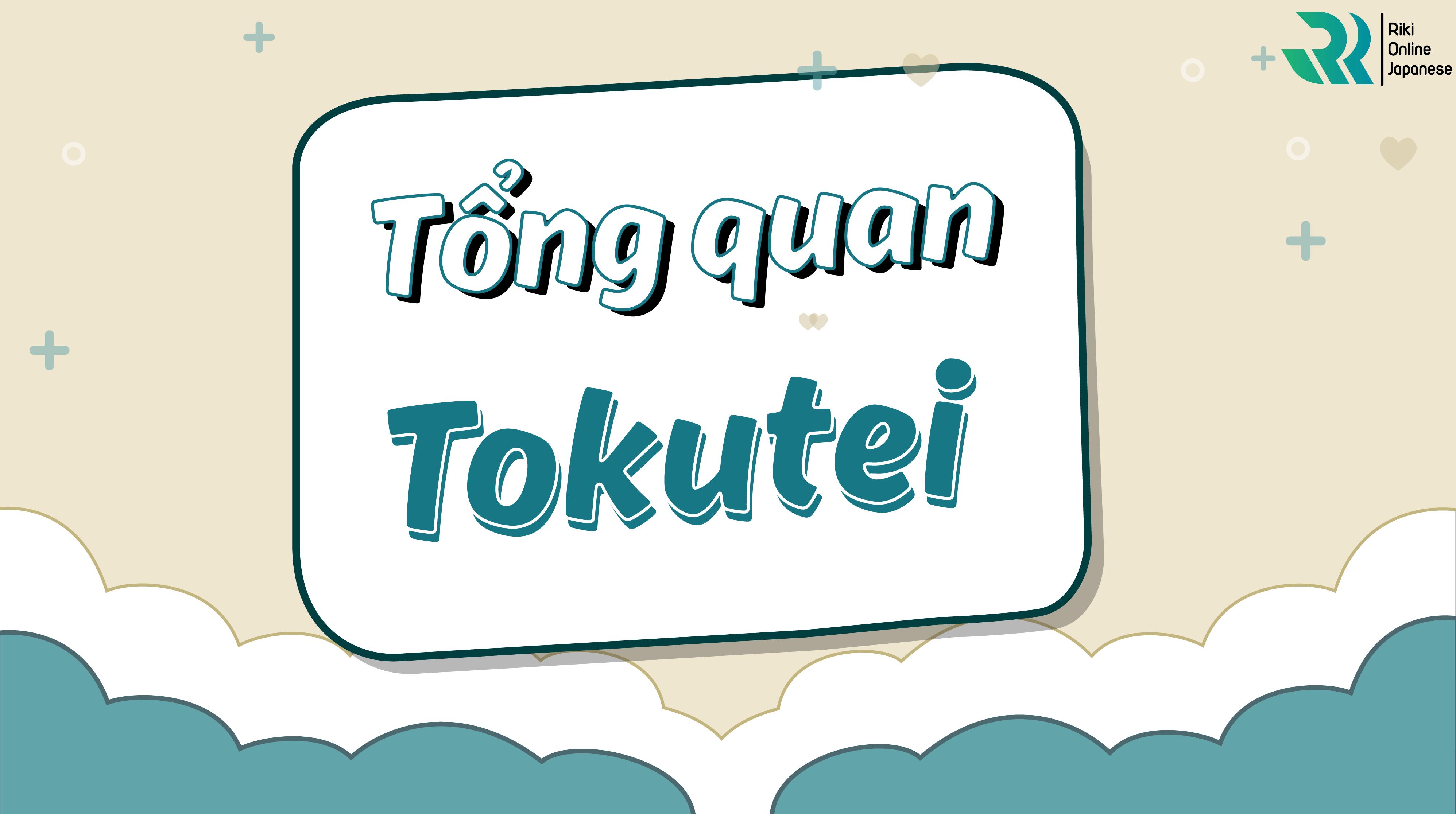 Tokutei