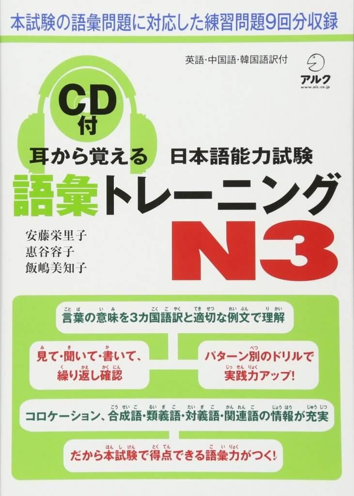 tài liệu N3