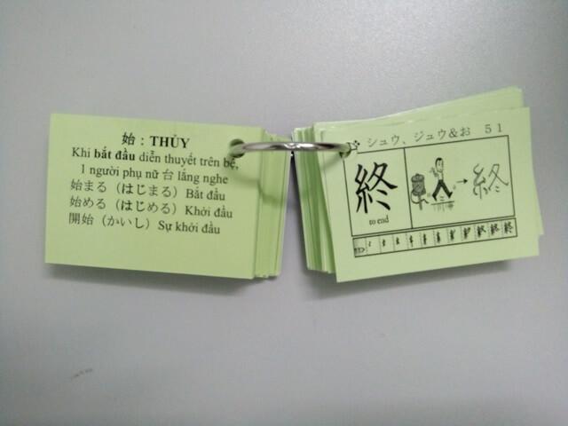 tu-hoc-tieng-nhat-THE-FLASHCARD