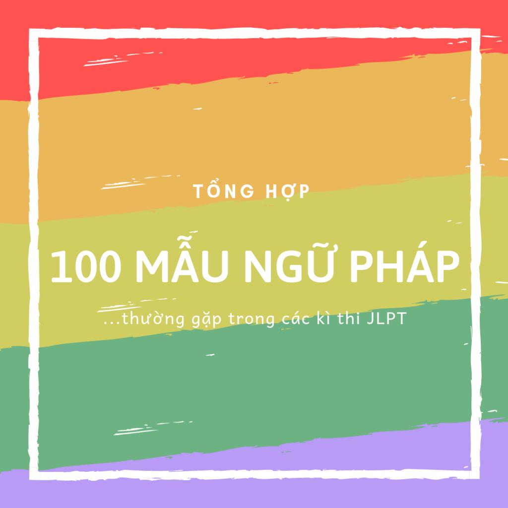 100-ngu-phap-n5