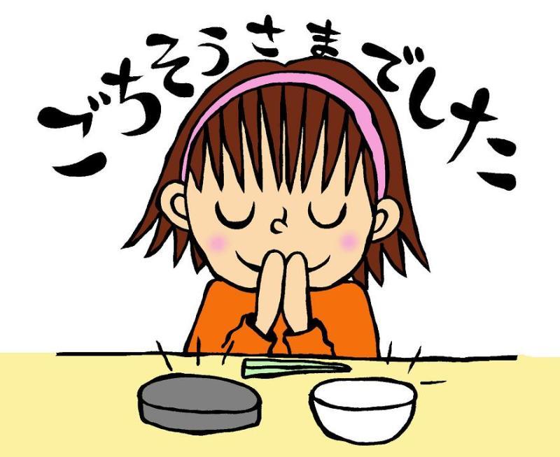 Văn hóa ẩm thực Nhật Bản