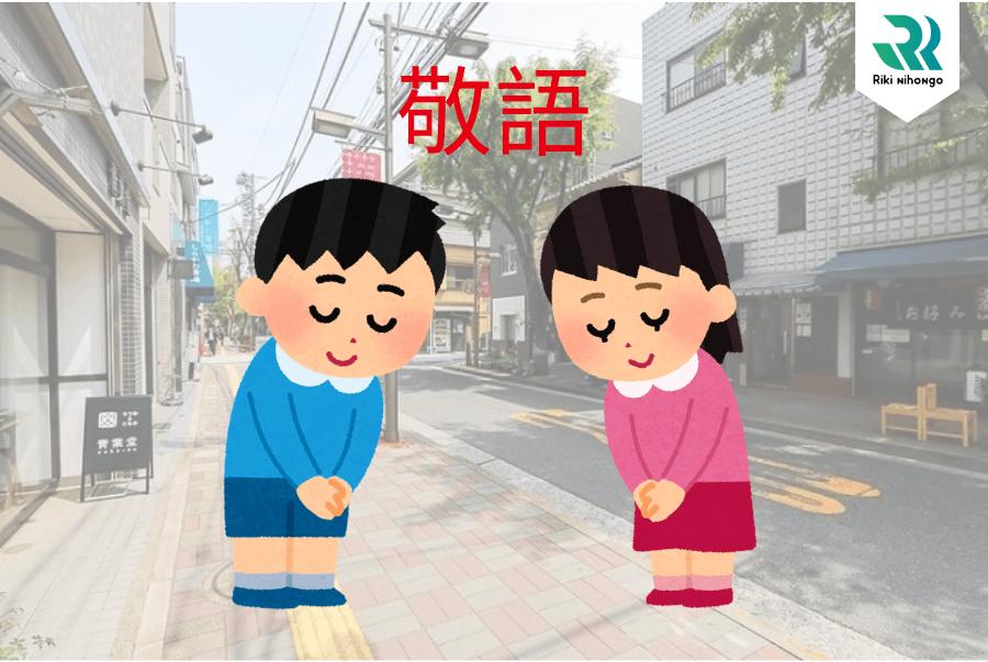 văn hóa Nhật Bản trong gia tiếp