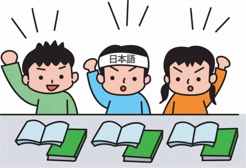 Học tiếng nhật online 7