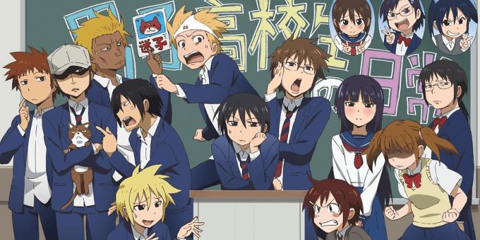 phim-anime-bua