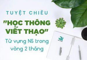 hoc-thong-viet-thao